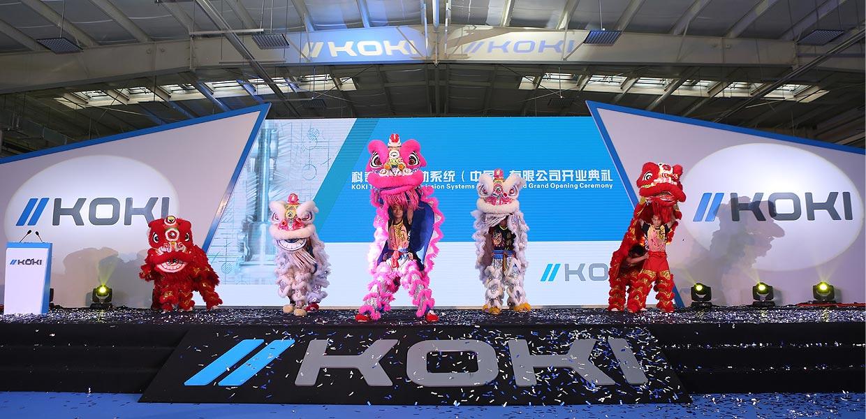 2017 hat KOKI eine Produktion im weltgrößten Automobilmarkt China gestartet.