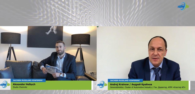 AMZ-Projektleiter Alexander Helbych (l.) moderierte von Chemnitz aus den virtuellen Delegationsbesuch russischer Unternehmen und Institutionen der Automobilindustrie. Auf großes Interesse stieß der Vortrag von Andrej Krainow, Generaldirektor des russischen Automotive-Clusters.